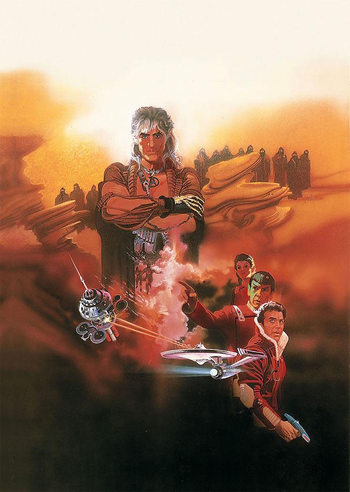 Звездный путь 2: Гнев Хана, 1982, кинопостер без текста