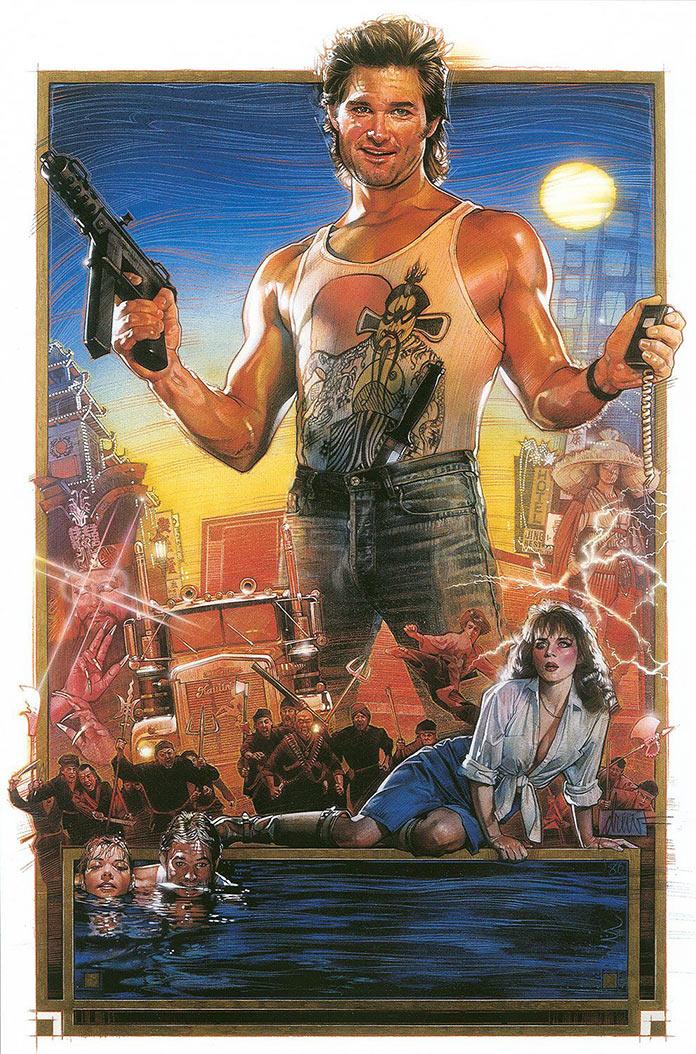 Большой переполох в маленьком Китае, 1986, кинопостер без текста