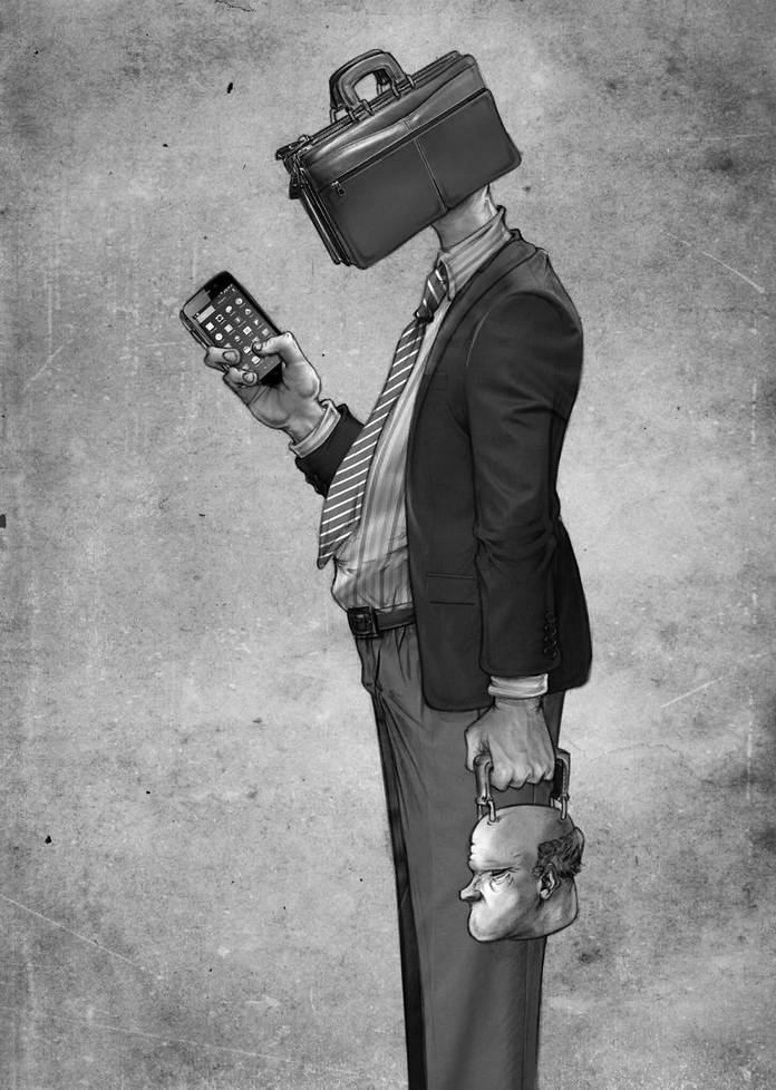 Жизнь для работы. Современное общество в иллюстрациях Аль Мархин
