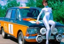 Тюнинг автомобилей в СССР