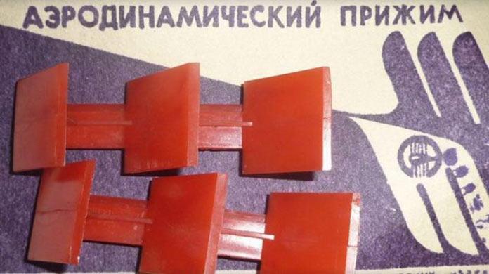 Тюнинг автомобилей в СССР. Обвес для советских автомобилей