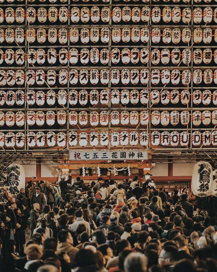 Квартал Синдзюку, Токио, Япония, люди, городской пейзаж