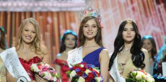 Юлия Полячихина, Мисс Россия 2018