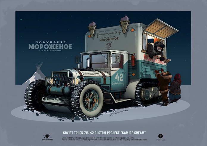 Советский грузовик ЗИС-42, футуристичный концепт