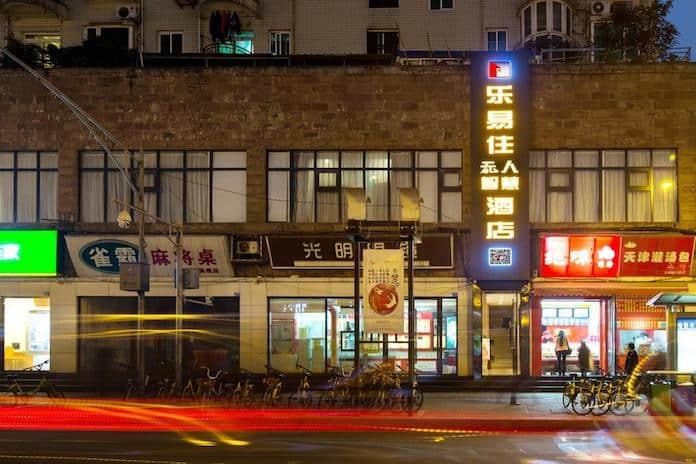 Smart LYZ Hotel, Чэнду, Китай
