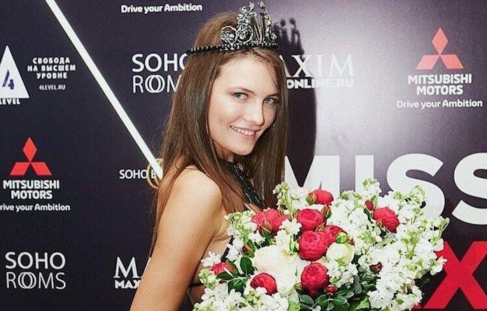Екатерина Киселева - Мисс Максим 2018