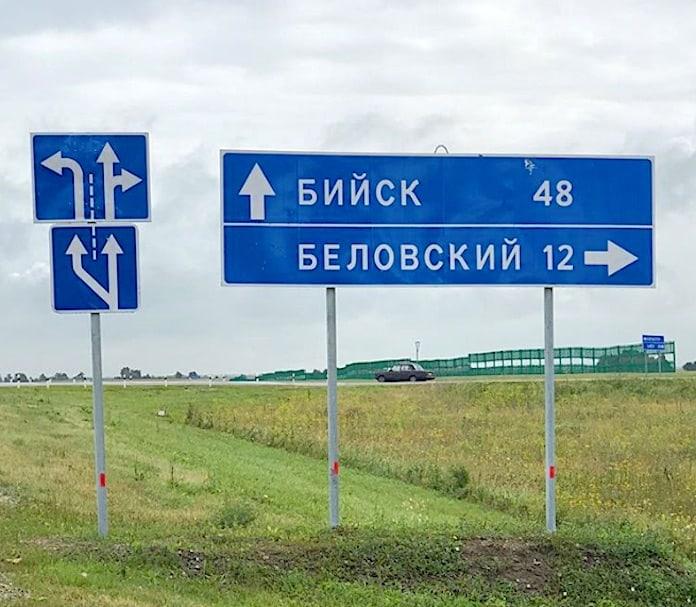 В Алтайском крае девушка идет пешком из Барнаула в Бийск
