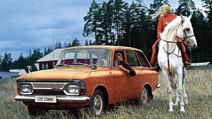 ИЖ«Комби». Реклама советских автомобилей