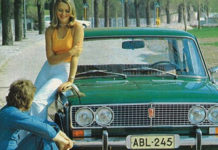 ВАЗ-2103. Реклама советских автомобилей